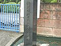 JR Central - Shinkansen martyr's cenotaph 02.jpg
