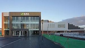 JR Hakodate-Main-Line Naebo Station building (South Exit).jpg