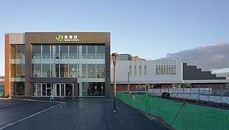Naebo Station - Image: JR Hakodate Main Line Naebo Station building (South Exit)