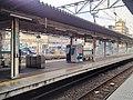 JR Kawagoe stn platforms - Jan 19 2018.jpg