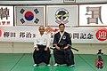 JUNGKIKWAN Kuhapdo Seminar GM Lim, Hyun Soo & 柳田邦治 in 2015.jpg