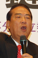 James Soong cropped.png