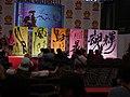 Japan Expo 13 - Scène Culturelle - 2012-0705- P1400910.jpg
