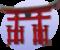 Japan portal symbol 1.png