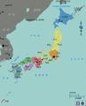 Japan regions map (zh-hans).png