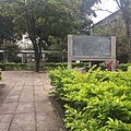 Jardim - IME.jpg