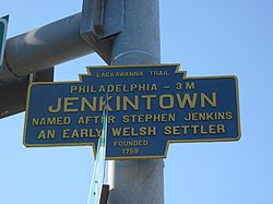 Official logo of Borough of Jenkintown