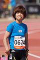 Jeon Min Jae - 2013 IPC Athletics World Championships.jpg