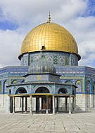 Jerusalem-2013-Temple Mount-Dome of the Rock & Chain 02.jpg