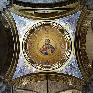 Katholikon - Mosaic in the Church of the Holy Sepulchre, Jerusalem