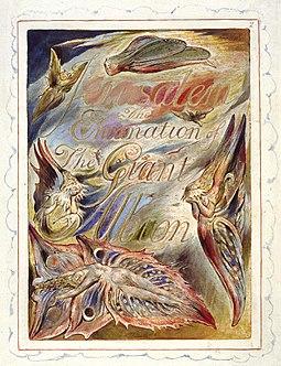 Jerusalem copy e plate 2