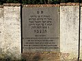 Jewish Cemetery Katwijk 2020-7.jpg