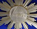 Jhwh knared sol.jpg