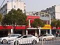 Jiangning, Nanjing, Jiangsu, China - panoramio (145).jpg