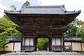 Jingoji Kyoto Kyoto45n4592.jpg