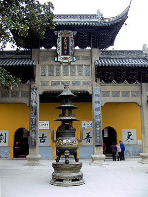 Zhenjiang - The Jinshan Temple