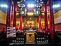 Jiufen Shengming Temple Innen 2.jpg