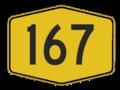 Jkr-ft167.png