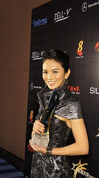 Joanne-Peh-Star-Awards-2011-1.JPG