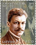 Johann Walter-Kurau 2019 stamp of Latvia.jpg
