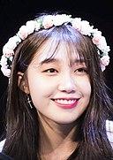 Jung Eun-ji: Age & Birthday