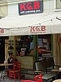 KGB Still Watching You - Cafe in Old Town - Tbilisi - Georgia (18675202862) (2).jpg