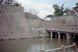 Satsuma Domain - Kagoshima Castle