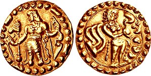 Varendra - Coin of a king of the Kaivartas in Varendra, circa 640-730 CE.
