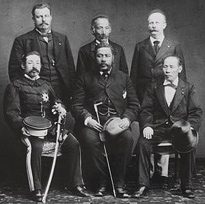 Prince Komatsu Akihito - Col. Charles Hastings Judd, Jugai Tokuno Riyosaki, and William N. Armstrong, Prince Komatsu Akihito, King Kalakaua of Hawaii, and Yoshie Sano Tsunetani in Japan (1881)