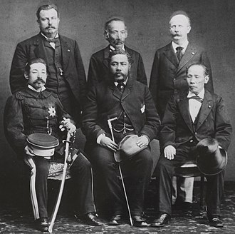 King Kalākaua's world tour - Col. Charles Hastings Judd, Jugai Tokuno Riyosaki, and William N. Armstrong, Prince Yoshiaki, King Kalakaua, and Yoshie Sano Tsunetani in Japan (1881)