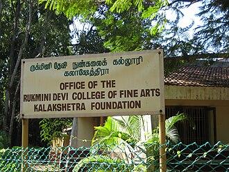 Kalakshetra Foundation - Office of Kalakshetra Academy at Besant Nagar