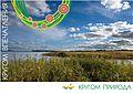 Kaliningrad Brand Image Plakat Sky.jpg