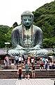 Kamakura Daibutsu (Great Buddha) (3801558767).jpg