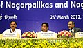 Kamal Nath at the meeting with the representatives of Nagar Palikas and Nagar Panchayats on Urban Infrastructure Development scheme for small and Medium Towns (UIDSSMT), in New Delhi on March 26, 2012.jpg