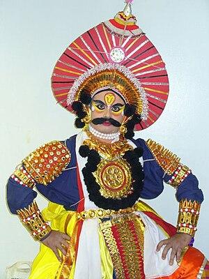 Siddapura, Uttara Kannada - Image: Kambalashwa 040