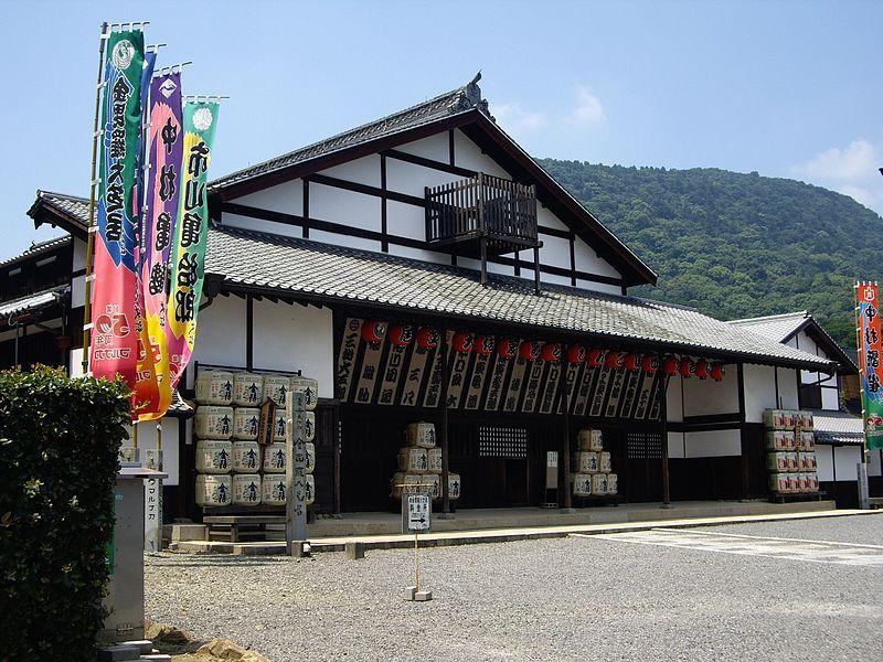 File:Kanamaruza.jpg