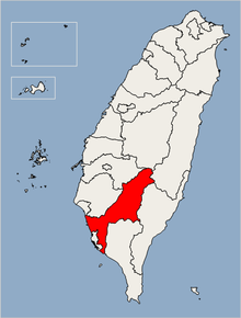 Kaohsiung County Location Map.png