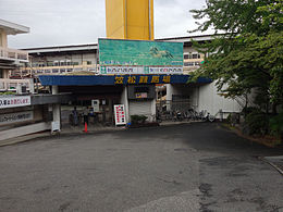 Kasamatsu racecourse entrance.jpg