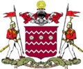 Kashmir Princely State CoA.png