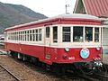 Katakami Railway kiha-303 shirasagi.jpg