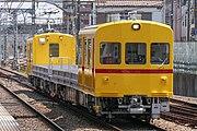 京急デト11・12形電車