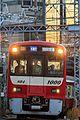 Keikyu 1000-804 2017-01-09.jpg