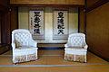 Keiunkan01-r.jpg