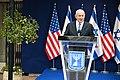 Kelly Craft visit to Israel, December 2020 NZ7 3566.jpg
