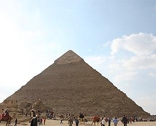 Khafre's Pyramid 2010 4.jpg