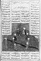 Khamsa (Quintet) of Nizami MET 70757.jpg