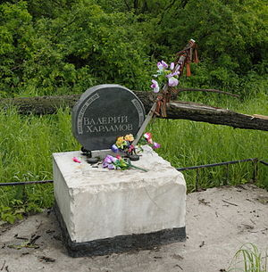 Valeri Kharlamov - Roadside memorial to Valeri Kharlamov, near the site of his fatal accident.