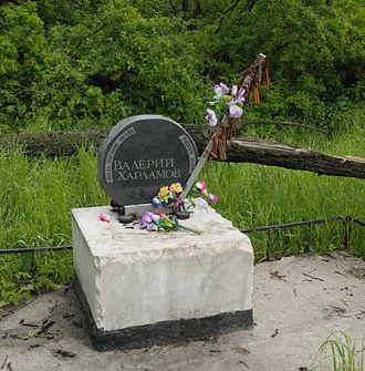 Valeri Kharlamov - Roadside memorial to Valeri Kharlamov, near the site of his fatal accident.