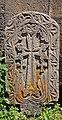 Khatchkar in Tatev 23-06-2018.jpg v2.jpg