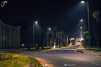 University of Engineering and Technology, Lahore - Khayaban e Fazal, the newly constructed entrance of UET Lahore